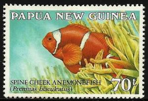 Papua New Guinea 1987 Scott# 662 Used