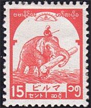 Burma # 2N46 hinged ~ 15¢ Elephant Carrying Teak Log