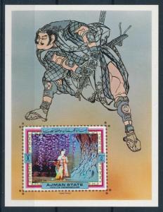 [93871] Ajman 1971 Japanese Traditions Wistaria Girl Sheet MNH