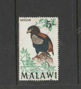 Malawi 1968 Bird Defs 5/- FU SG 320