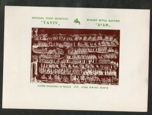 Israel Scott #187a Taviv SS in Presentation Folder!!