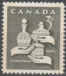 Canada #443p Tagged MNH  F-VF (SU6069)