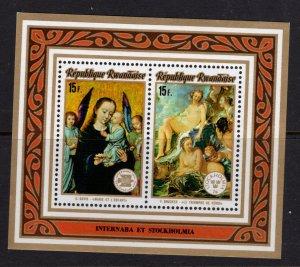 Rwanda #601d (1974 Christmas sheet) VFMNH CV $2.00