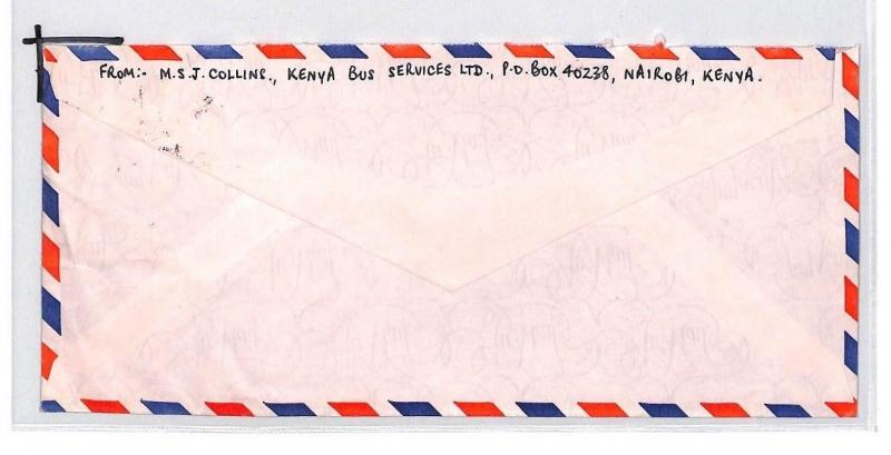 CE191 Kenya Cover KUT INTERPOL MIXED FRANKING 1973 Air Mail Cover POLICE DOGS