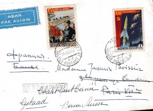 Russia 1959 Registered Airmail Cover Scott 2159-60 Congress of Communist Party