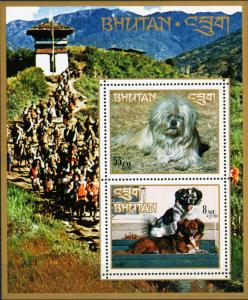 Bhutan MNH S/S 149MP Dogs 1972