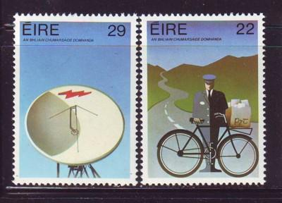 Ireland Sc 573-4 1983 WCY stamp set mint NH