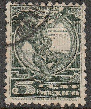 MEXICO 698, 5¢, UNIVERSITY ISSUE SINGLE. USED. VF. (505)