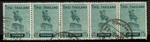Thailand SC# 313, Strip of 5, Used, few creases - S1823