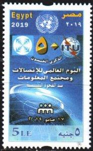 Egypt. 2019. Communication. MNH.
