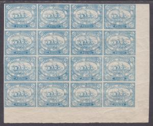 Egypt Suez Canal Co. SG 3 MNH. 1868 20c blue Steamship, corner block of 16, Cert