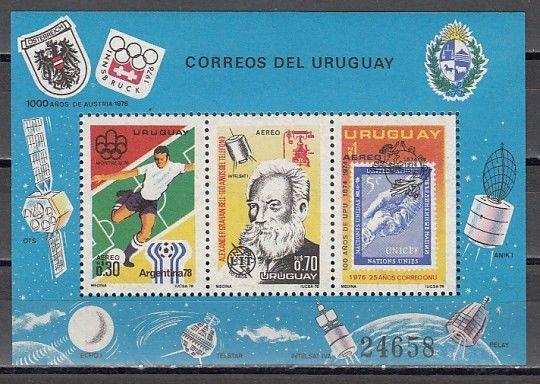 Uruguay, Scott cat. C422. Soccer, U.I.T & U.P.U. shown on s/sheet.