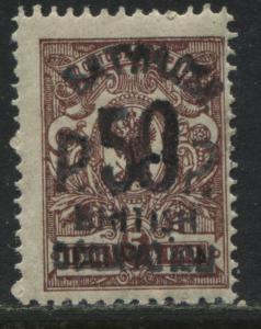 Batum 1919 overprinted 50 rubles on 5 kopecks claret mint o.g.