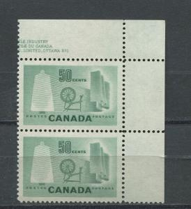 STAMP STATION PERTH Canada #334 General Issue  MNH Pair  CV$6.50
