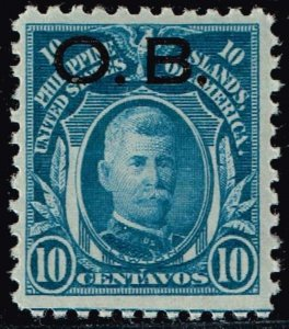 Philippines Stamp  #O9 1931 OFFICIAL STAMP MH/OG STAMP 10C