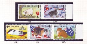 Isle of Man Sc 672-6 1996 Cats stamp set mint NH