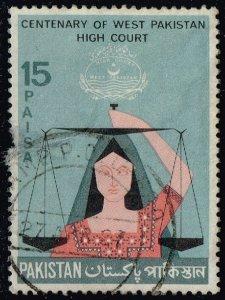 Pakistan **U-Pick** Stamp Stop Box #154 Item 57