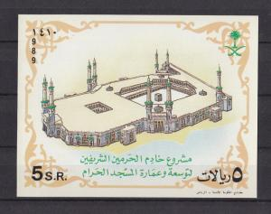 SAUDI ARABIA 1979  S/S IMPERF HOLY MOSQUE MECCA EXPANDING MNH