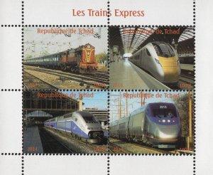 Chad 2014 Express Trains Railways 4v Mint Souvenir Sheet S/S. (#121)