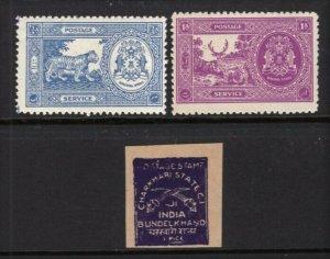 Bhopal 1940 Service Set #O42-43 + Charkhari 1943 Imperf Single #39 Mint