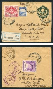1956 Registered Pakistan to Bayside, New York USA - Over 2 Months in Transit