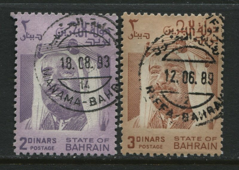 Bahrain high values 2 and 3 dinars used