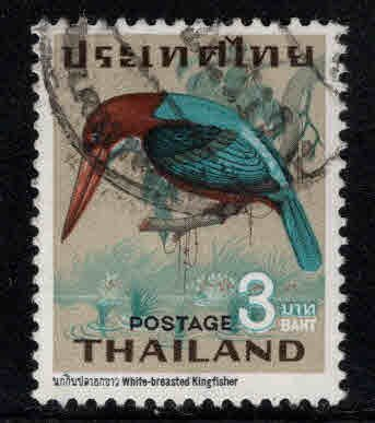 THAILAND Scott 475 Used Bird stamp