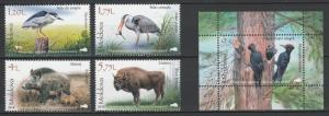 Moldova 2018 Fauna Animals, Birds 4 MNH stamps + Block
