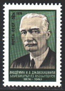 Soviet Union. 1976. 4515. Javakhishvili, historian. MNH.