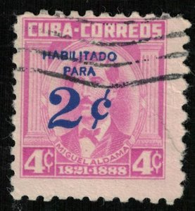 Miguel Aldama, Overprint Habilitado PARA 2 cents, 4 cents, Cuba (Т-6116)