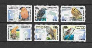 BIRDS - CAMBODIA #2031-6  MNH