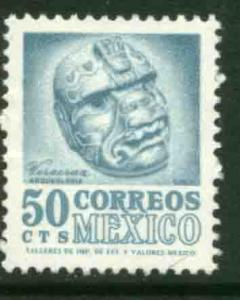 MEXICO 881, 50c 1950 Def 8th Issue Fosforescent glazed. MINT, NH. F-VF.