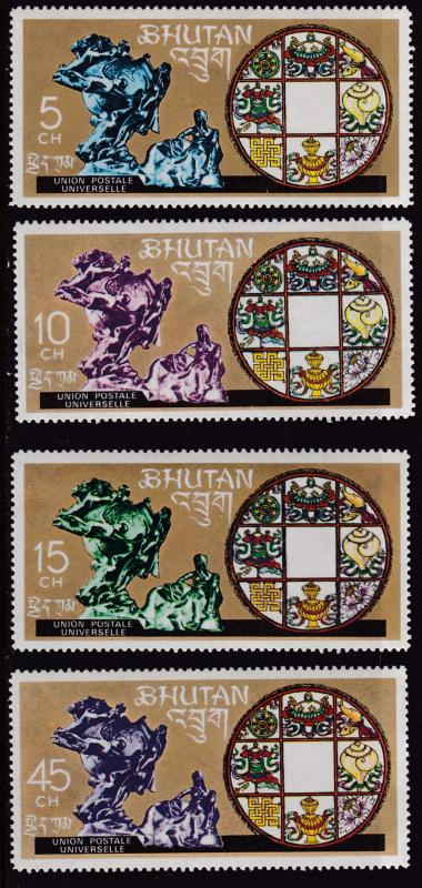 Bhutan 1969  Admission to the U.P.U. Complete (8)  VF/NH