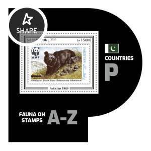 SIERRA LEONE - 2020 - Fauna on Stamps - Perf Souv Sheet #6 - Mint Never Hinged