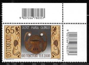 Austria 2008 Letterbox by Josef Maria Olbrich Sc 2167 MNH A1239