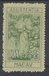 MACAU 1945 CHARITY TAX 10A PERF 11.5