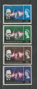 British Virgin Islands # 163-166 Unused HR