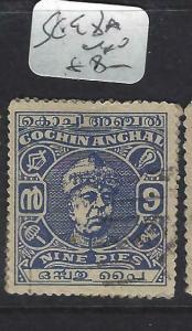 INDIA NATIVE STATE COCHIN  (PP0903B) SG 98A    VFU