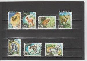 Cambodia  Scott#  533-539  MNH  (1984 Wild Animals)