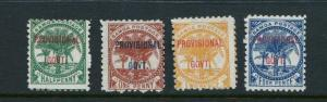 Samoa #31-4 mint