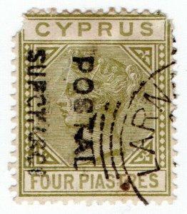 (I.B) Cyprus Revenue : Postal Surcharge 4pi
