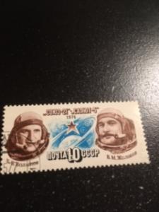 Russia sc 4475 u
