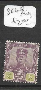 MALAYA  JOHORE    (P1005B)  5C  SG 65   MOG