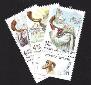 Israel, 1829-31, Shotars Tab Singles,**MNH**