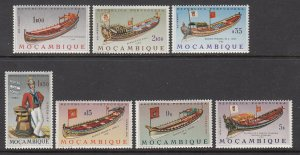 Mozambique 457-462 Ships MNH VF