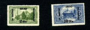 Mesopotamia 1918-1920 provisionals
