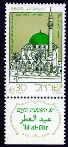 1986 Israel 1032 The Al-Jazzar mosque, Akko 0,80 €