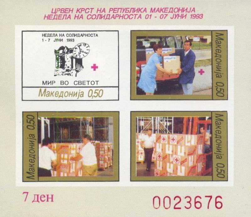 Macedonia Scott #'s RA39a MH sheets