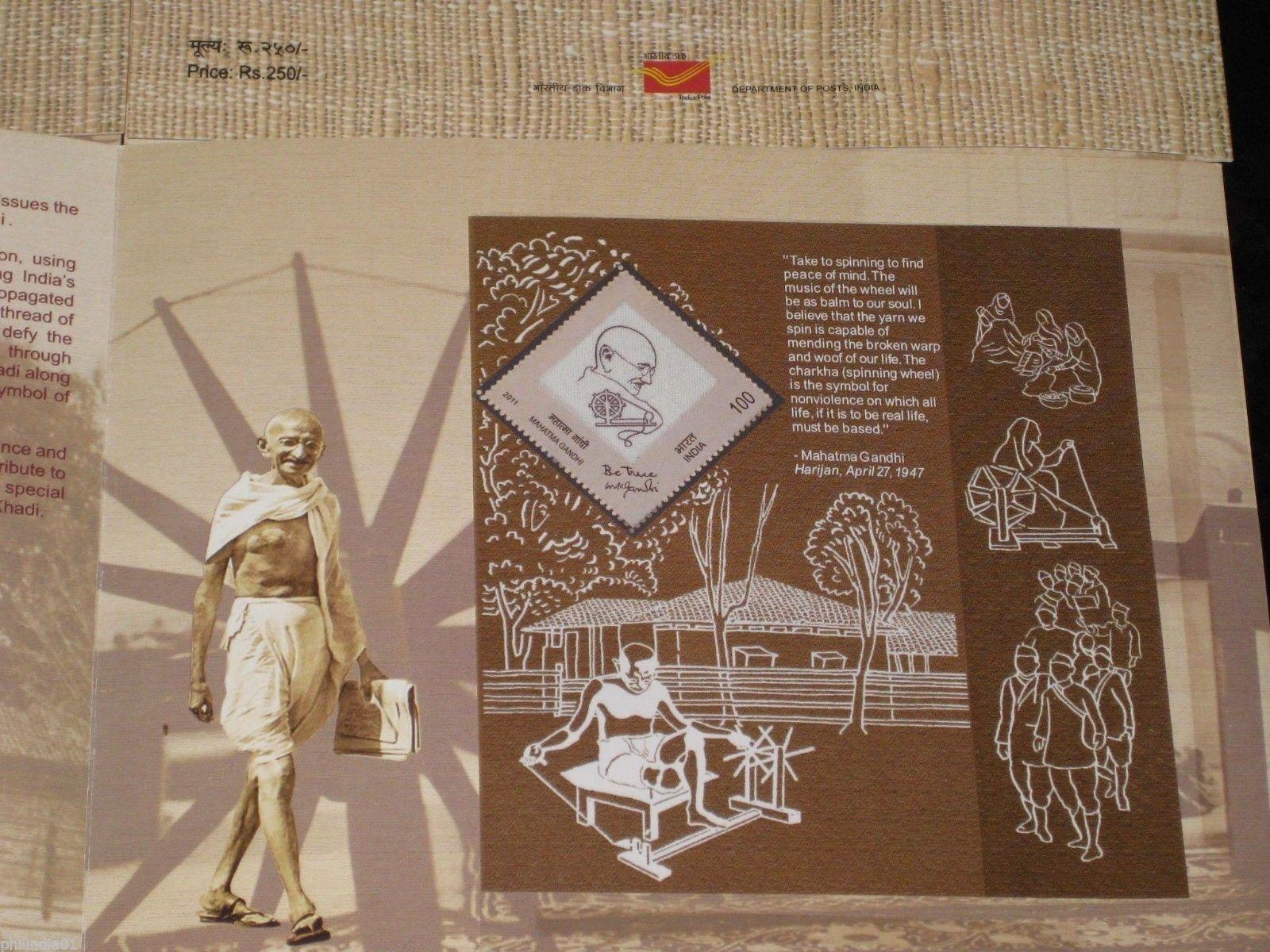 India 2011 INDIPEX-2011 Mahatma Gandhi Gandi Ghandi Khadi Sc 2696 M