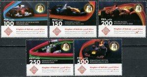 Bahrain 2014. 10 years of Bahrain International Circuit (MNH OG) Set of 5 stamps
